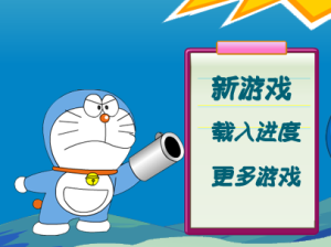 Doraemon-atirar-a-bola